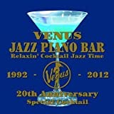 JAZZ CD, Venus Jazz Piano Bar - Relaxin' Cocktail Jazz Time: Venus 1992-2012 20th Anniversary Special Cocktail [Hyper Magnum Sound][2CD][MADE IN JAPAN]Various Artists[002kr]