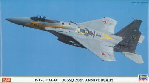 1/72 F-15J Eagle