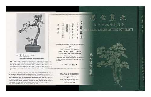 man-lung-garden-artistic-pot-plants-wu-yee-sun