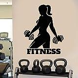 zaosan Gym Fitness Mädchen Wandaufkleber Vinyl Wohnkultur Sport Inspirierend Abziehbilder Abnehmbare Selbstklebende Tapete Bodybuilding 57X71 cm