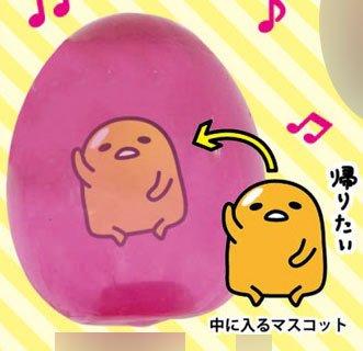 Sanrio Gudetama Gunya Squeeze Mascot Squeeze Toy Pink Egg