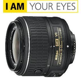 Nikon AF-S Nikkor DX 18-55mm 1:3,5-5,6G VR II Objektiv