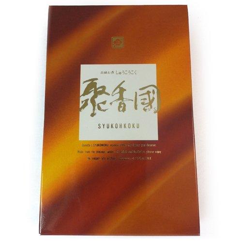 Shukoh Koh Von Baieido Japanischen Premium-würziger Sandelholz Räucherstäbchen - Großem 170-Stick Box Hat Jeder Stab Ein 30 Min Zeit Brennt -