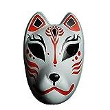 ParttYMask Maskerade,Firefly Forest Handgemalt Maske Vollgesicht Maske Kunststoff HL1 Masquerade