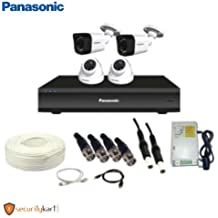 Panasonic 2 Megapixel CCTV Camera Kit - 2 Dome Camera, 2 Bullet Camera, Power Supply, 4 CH DVR and 90m Cable with Connectors