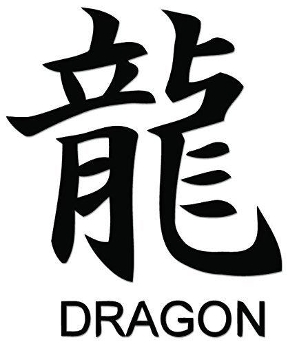 Dragon Chinese Symbol - [10 inch/25 cm Tall] - Aufkleber von SUPERSTICKI® für Auto,Scheine,Lack,Motorrad,Wandtattoo,Tattoo Sticker, Autoaufkleber für alle glatten Flächen, Aufkleber ohne Hintergrund - Profi-Qualität
