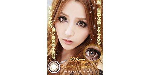 Preisvergleich Produktbild Kontaktlinsen farbig große Augen ohne Stärke Fantasie 1Jahr haltbar Schwarz Grau Grün Blau Braun Violett, braun