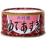 Rote Bohnenpaste - Azukipaste