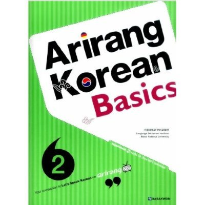 arirang-korean-basics-2-cd-includedkorean-edition