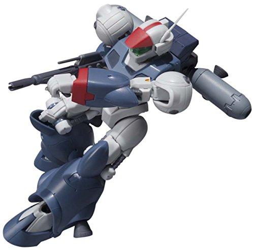Bandai Tamashii Nations Robot Spirit <Side RV> Vifam with Twin Mover Figure from Bandai (Nations Robot Tamashii Bandai)