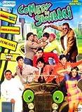 Comedy Ki Sawaari-Andaz Apna Apna/Hera P...
