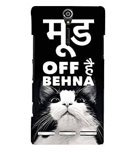 ifasho Designer Back Case Cover for Sony Xperia SL :: Sony Xperia S :: Sony Xperia SL LT26I LT26ii (Cat Behna Pussy Cat Tom Cat Kitty )