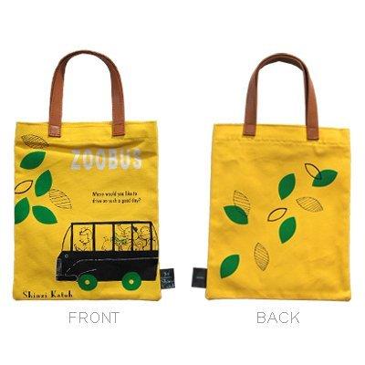 Shinzi Katoh Mini-Emballage sac à main ipad - zoo de Autobus