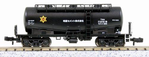 n-gauge-7126-taki-1900-myojo-cement