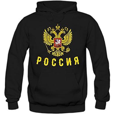 Russia Cyrillic Hoody | Fußball EM 2016 | Eishockey | Ice Hockey | Russland | Russian Federation | Kapuzenpullover