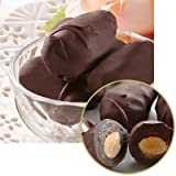 Chocodate 1.000g - dunkle Schokolade - NUR NOCH FÜR KURZE ZEIT !!