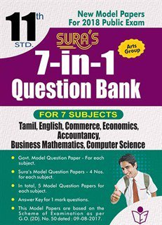 11th Standard 7-in-1 Question Bank {Arts Group} - English Medium
