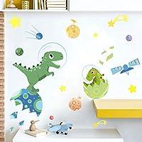 OFISSON Cartoon Space Dinosaurs Theme Stars Asteroids Satellites Dino Wall Sticker Peel and Stick Decal, Baby Room Wall Decor, Sticker for Children Baby Kids Boy Girl Bedroom Nursery Decor