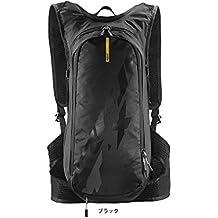 Mavic - Crossmax Hydropack 8.5L, color negro