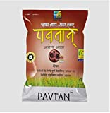 #8: Pavtan Cancer Care Aata