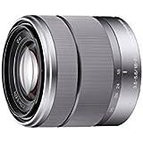 Sony SEL1855, Standard-Zoom-Objektiv (18-55 mm, F3.5-5.6 OSS, E-Mount APS-C, geeignet für A5000/ A5100/ A6000 Serien & Nex) silber