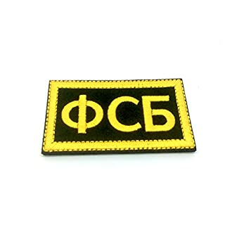 Russian FSB Federal Security Service Spetsnaz Embroidered Airsoft Paintball Patch