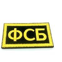 Rusia FSB servicio Federal de Seguridad Spetsnaz bordado Airsoft Paintball parche