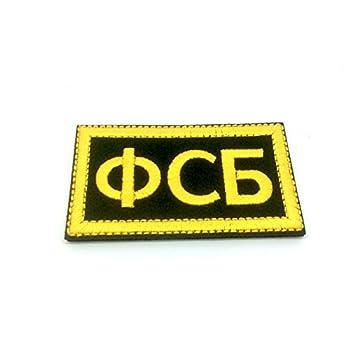 Rusia FSB servicio Federal...