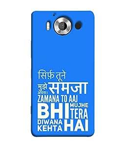 Fuson Designer Back Case Cover for Microsoft Lumia 950 :: Nokia Lumia 950 (Blue Hindi Quotation Message Romantic Filmy)