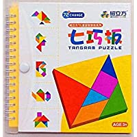 AONEGOLD Colorful children thinking game Tangram Puzzle(big)