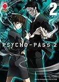 Psycho-Pass 2 - 2 di 5