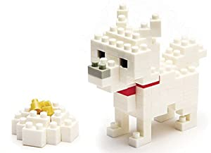 Nanoblock Juego de construcción Hokkaido Dog 11piezas