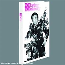 Mister Melody : Les Interprètes de Serge Gainsbourg (Coffret Long Box 4 CD)
