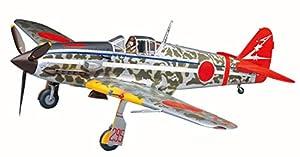 Hasegawa - Juguete de aeromodelismo Escala 1:32 (4967830000000)