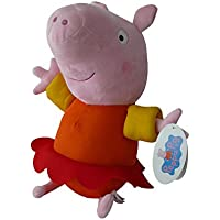 Peppa Pig - Peppa con Manguitos 20cm - Calidad super soft - Peluche - Ouast