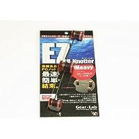gear-lab EZ knotter FG nudo (líder de tipo pesado 25~ 200LB) claro rojo