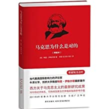Why Marx Was Right (Chinese)