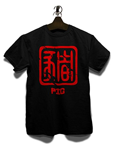Chinese Signs Pig T-Shirt Schwarz