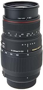 Sigma Objectif Macro 70-300 mm F4-5,6 DG APO motorisé - Monture Nikon