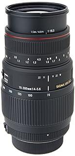 Sigma 70-300 APO DG - Objetivo para Nikon (70-300mm, f/4-5.6, Macro), Color Negro (B0012X61U2) | Amazon price tracker / tracking, Amazon price history charts, Amazon price watches, Amazon price drop alerts