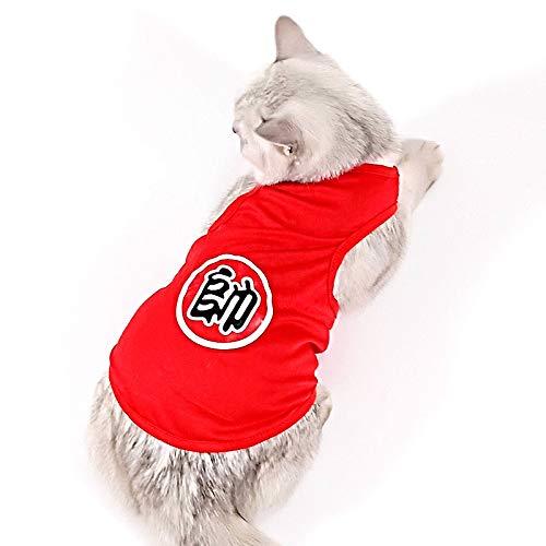 Für Britischen Erwachsene Kostüm Mantel Roten - miaoxuewei Kitty Kleidung Haustier Frühling und Sommer Dünnschliff süße Weste Stil britischen kurzen Frühling und Herbst