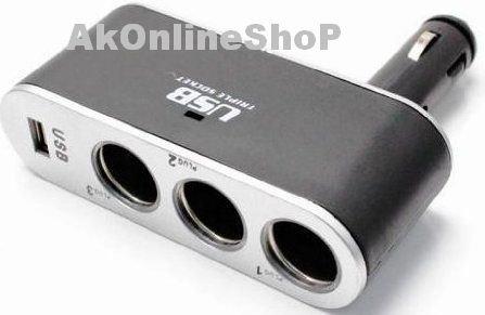 aktrend - KFZ 3 Fach Zigarettenanzünder Auto Dual USB 2.0 1 port USB Verteiler mit 1 X USB Buschen Anschluss Steckdose Stecker 12V - 24V Für Apple iPhone ipad ipod , Samsung Galaxy S1 S2 S3 S4 LTE i9100 i9300 i9305 i9500 i9505 , HTC One M7 , Kamera , PSP, Tablet KFZ Ladegärete (M7 One Kamera Htc)