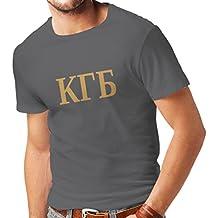 lepni.me Camisetas hombre Político - KGB, URSS - CCCP, ruso, Русский