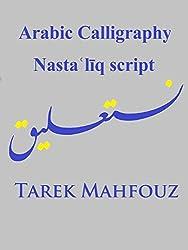 Arabic Calligraphy: Nasta'liq Script