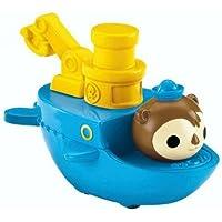 Dr. Sebastian Shellington Schnellboot | Mattel BDM11 | Guppy C | Die Oktonauten