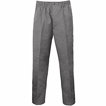 Stylo Online Mens Smart Rugby Trousers Fully Elasticated Stretch Waist Band With Draw Cord Comfortable Fit Workwear Bottoms Straight Leg Casual Formal Work Pants Size 30-48 0