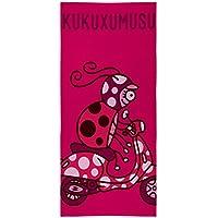 Textil Tarragó Kukuxumusu Toalla de Playa, Algodón, Rosa, ...