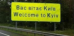 Welcome to Kyiv - Ein Reisefuehrer nicht nur zur EURO 2012 (German Edition) par [Klueh, Ludwig]