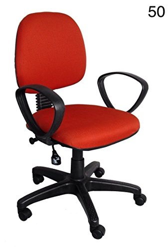 Chair Choice Leatherette Office Chair - 20 X 19 X 35 Inches, Red