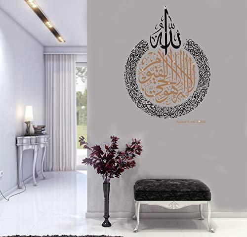 Ayatul Kursi Islamische Wandsticker, Wandsticker, Mattschwarz mit Metallic-Gold - H82xW60cm - Matt Black With Metallic Gold + Swarovski Crystals